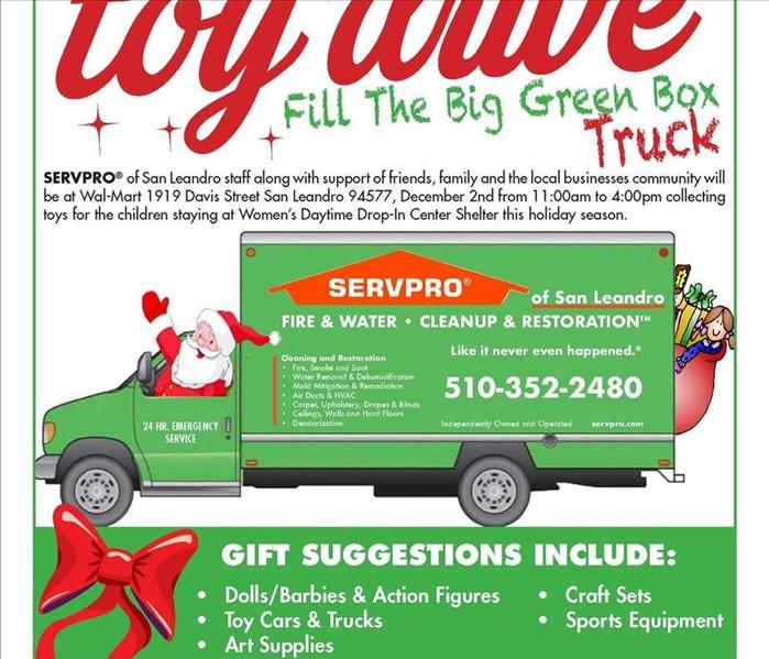 December Toy Drive 2017